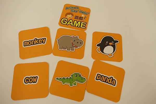 動物園遊戲卡