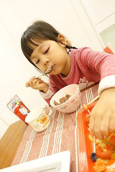 QQ晚餐9
