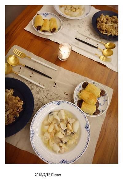 海鮮清湯+墩飯1.jpg