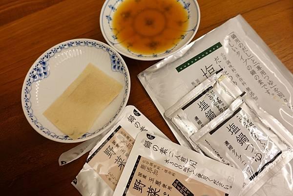 鍋鹽鍋6.jpg