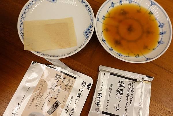 鍋鹽鍋7.jpg