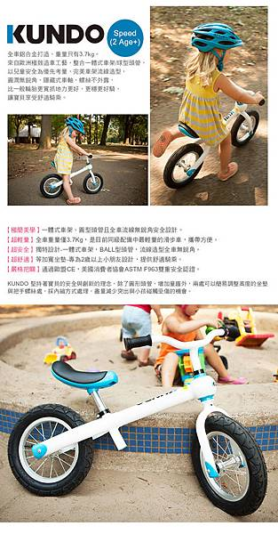 speed平衡車.jpg