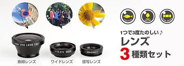 clip lens.jpg