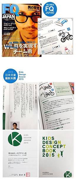 雜誌2.jpg