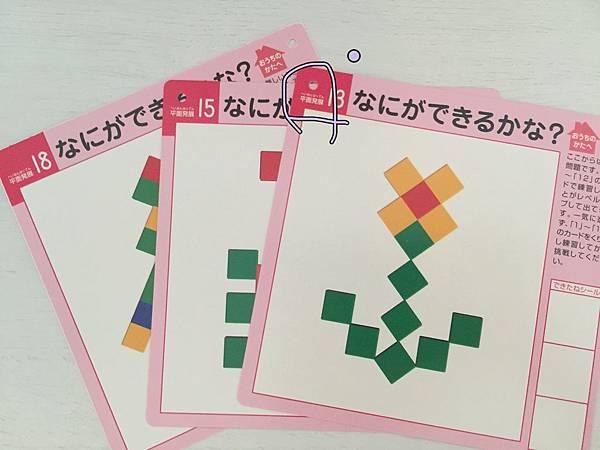 方塊9.2.jpg