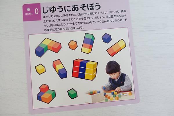 方塊10.jpg