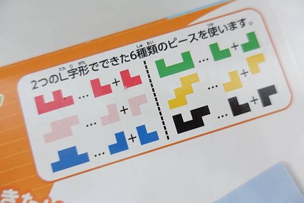 木頭拼3.jpg