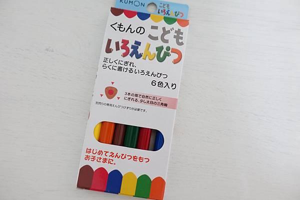 色鉛筆1.jpg