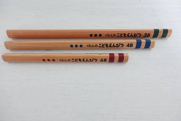 鉛筆3.jpg