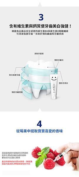 牙膏web6.jpg