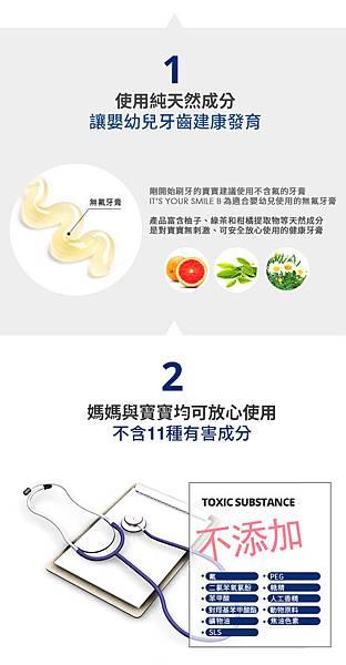 牙膏web3.jpg