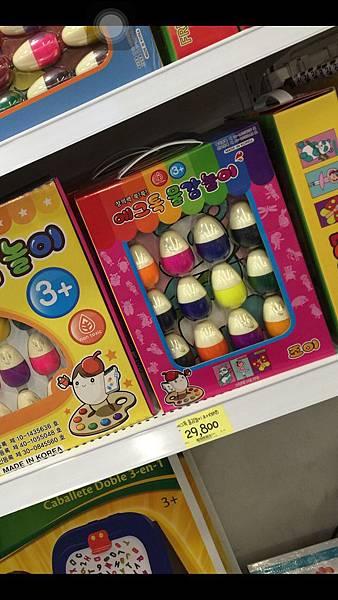 水彩korea price.jpg