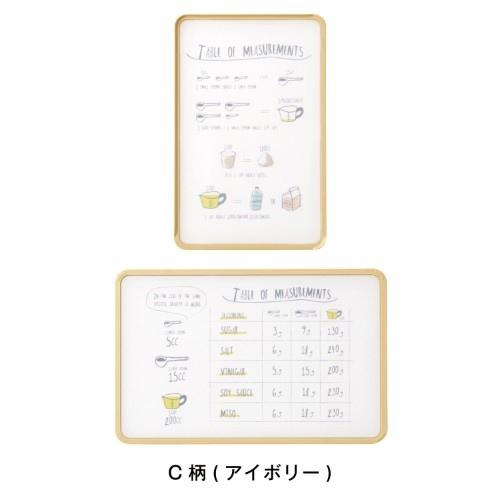沾板new9.jpg