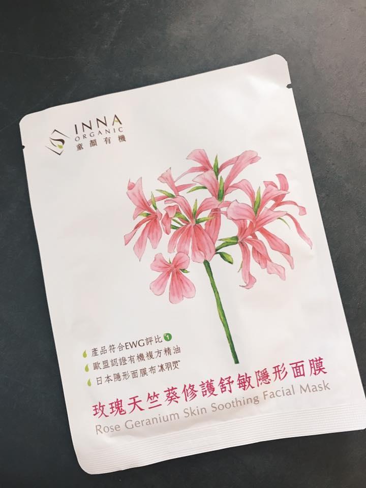 包裝-玫瑰天竺葵.jpg