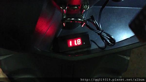 IMAG1547