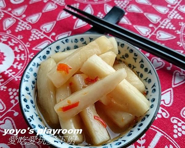 醃蘿蔔012.jpg