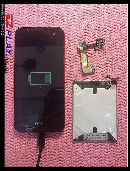 HTC 蝴蝶機2代(B810X)