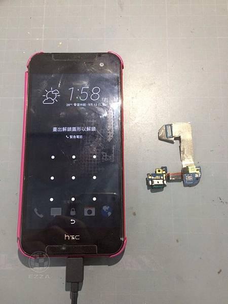 HTC 蝴蝶2充電喬半天