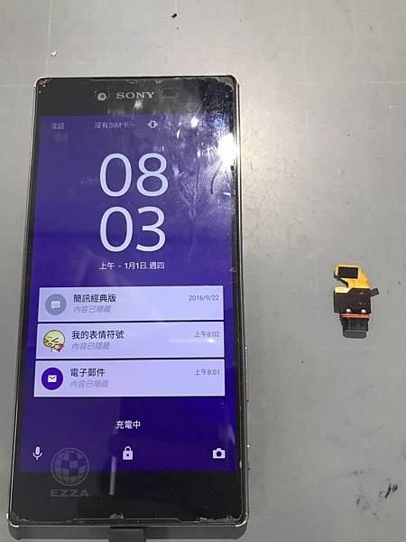 SONY Z5P充電功能異常