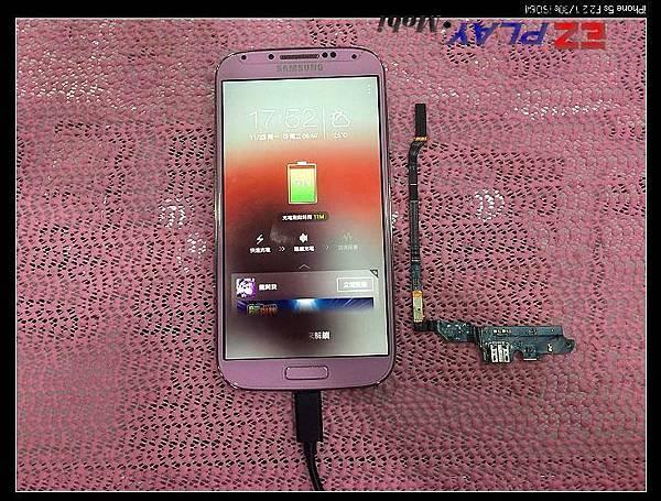 SAMSUNG S4 (I9500) 不能充電、不開機