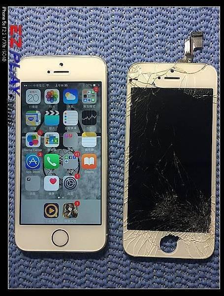 iPhone 5s螢幕破裂的碎碎碎