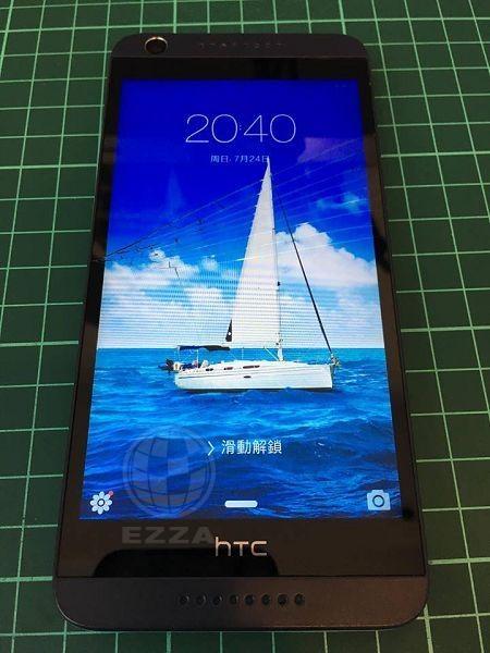 HTC Desire626 面板破裂無法動