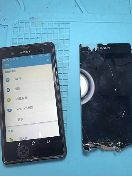 SONY Z觸控面板破裂