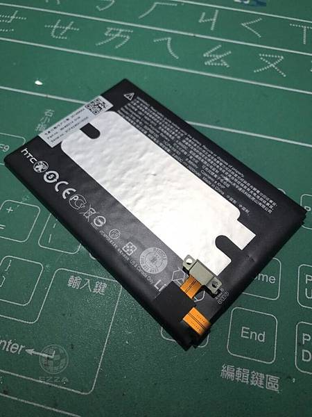 M8更換電池