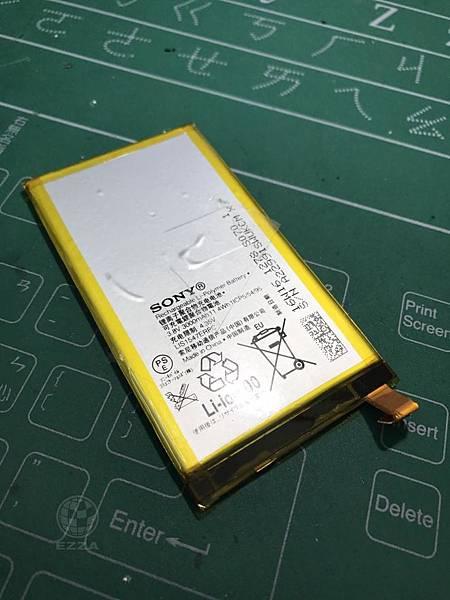 Z2A換電池
