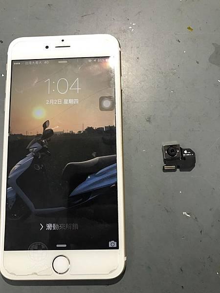 IPHONE6+相機模糊