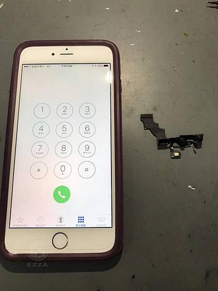 IPHONE6+前置鏡頭故障