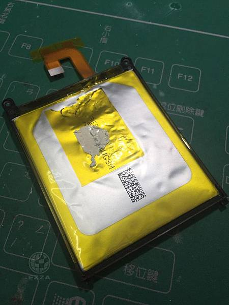 Z2更換電池