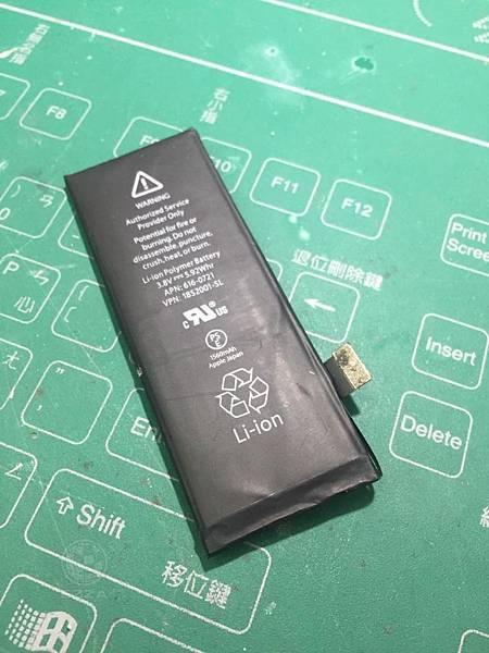 5S更換電池