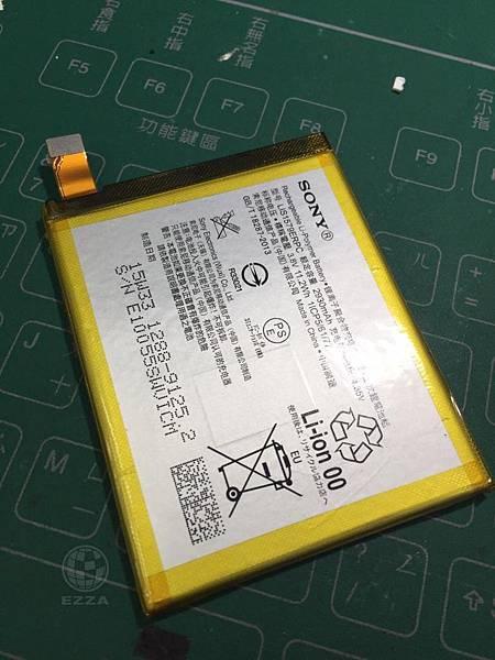 z3+更換電池