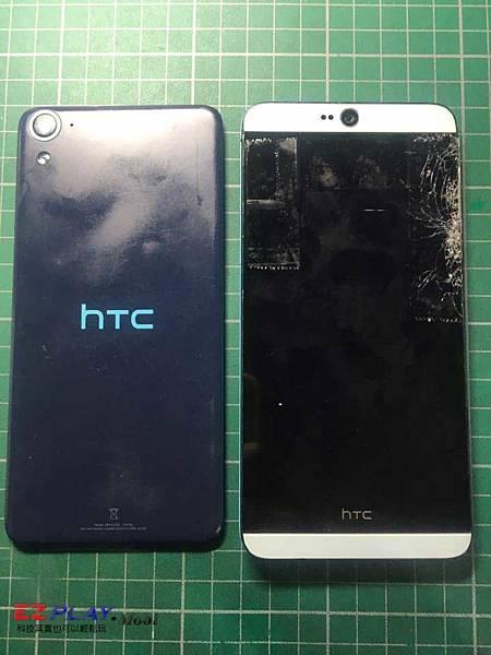 HTC Desire 826螢幕破裂