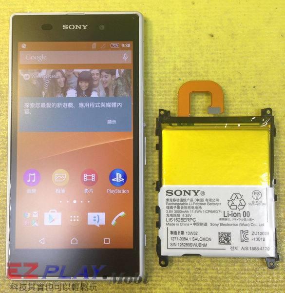 Sony Z1電池無法蓄電維修