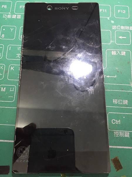 Z5更換面板