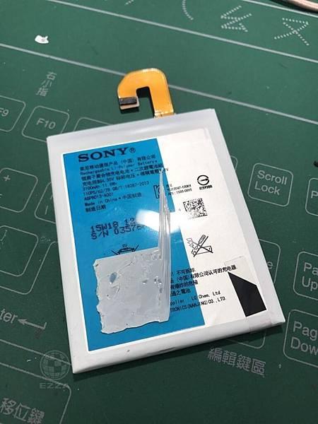 Z3更換電池
