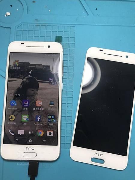 HTC A9沒有畫面
