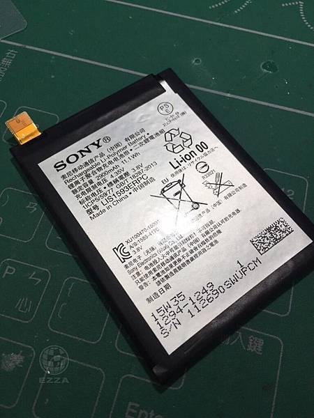 z5更換電池