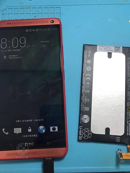 HTC ONEMAX電量異常