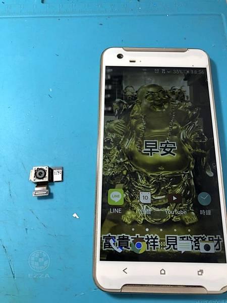 HTC X9相機抖動