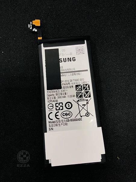 三星S7電池更換