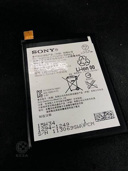 SONY Z5電池更換