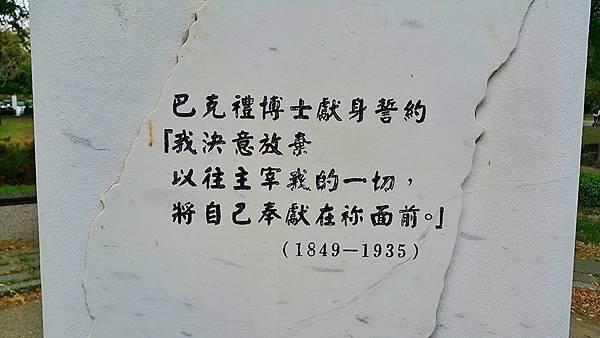 20180403_173508-01.jpg
