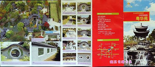 DSC05954_副本.jpg