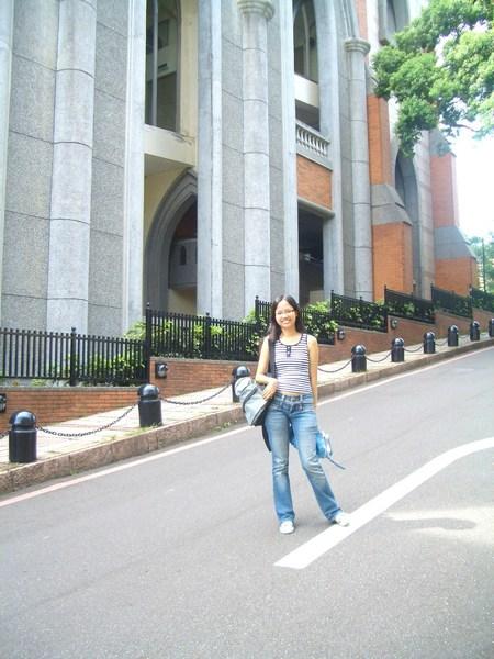 真理大學大教堂