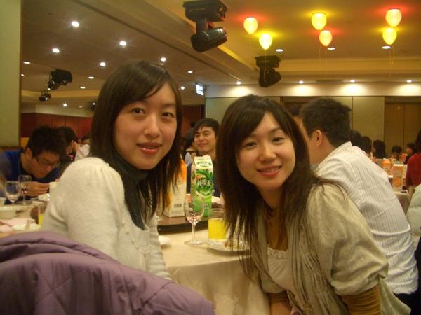 20090124喝易瑾喜酒 (36).JPG