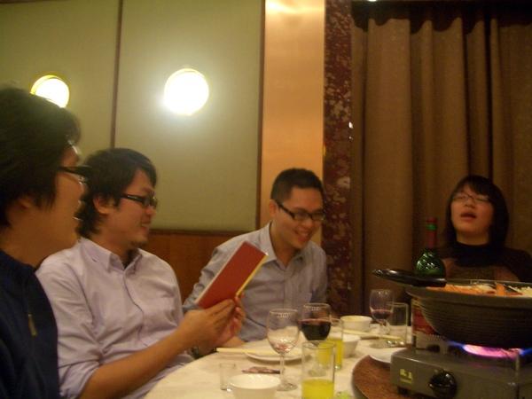 20090124喝易瑾喜酒 (39).JPG