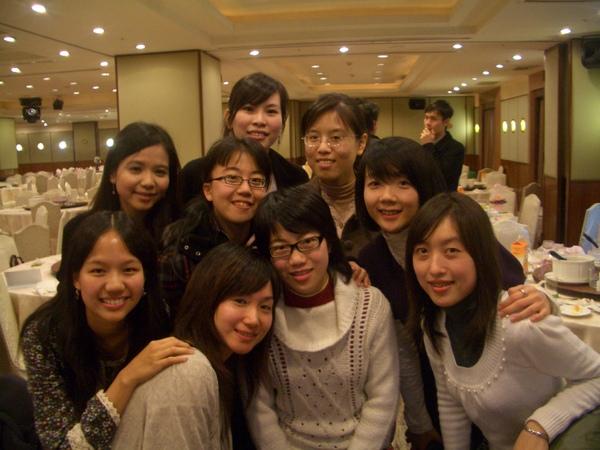 20090124喝易瑾喜酒 (61).JPG